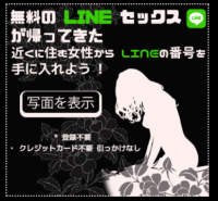 Linesexad